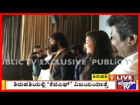 KGF Team Visits Sandhya Theatre In Tirupati; KGF Success Tour In Andhra Pradesh