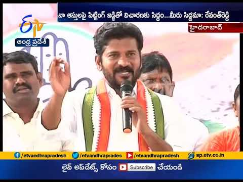 Congress Leader Revanth Reddy Challenge to KCR | Over IT Raids on His House