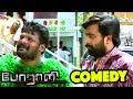 Porali Tamil Full Movie Scenes Sasikumar Allari Naresh Impress Their Neighbours Ganja Karuppu mp3