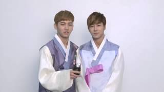 TVXQ! 동방신기_Korean Thanksgiving Day Message 추석 인사