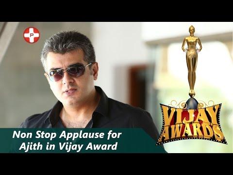 Non Stop Applause for Ajith in Vijay Award | Aarambam | Thala Ajith | Vijay Awards 2014 thumbnail