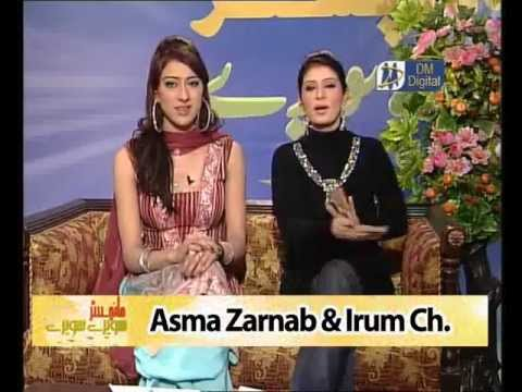 Iram Ch Programe SAWARY SAWARY  Manchaster 06 on Dm Digital Tv.flv