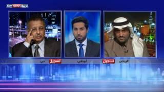 مجلس التعاون الخليجي وخيارات التعامل مع الأزمة اليمنية