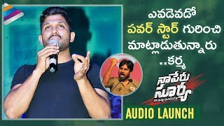 Allu Arjun AGGRESSIVE Speech about Pawan Kalyan | Naa Peru Surya Naa Illu India Audio Launch