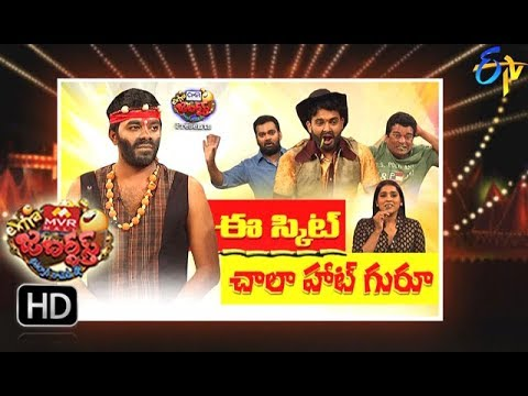 Extra Jabardasth|16th November 2018 | Full Episode | ETV Telugu