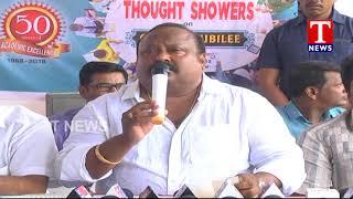 MLA Gangula Kamalakar About Vani Nikethan School Golden Jubilee Celebrations  live Telugu
