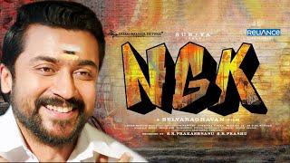 BREAKING : Suriya's NGK FINAL Release Date LOCKED
