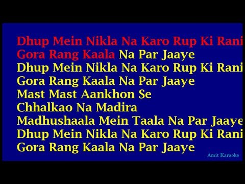 Dhoop Me Nikla Na Karo - Kishore Kumar Hindi Full Karaoke With Lyrics video