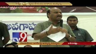 Ayyanna Patrudu makes serious comments on YS Jagan