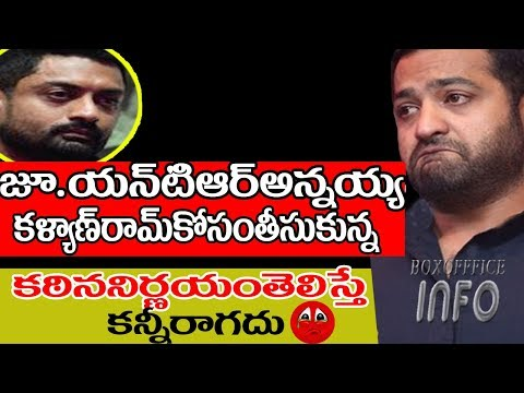 Jr NTR gives surprise to Kalyan Ram| Jr NTR new movie RRR updates