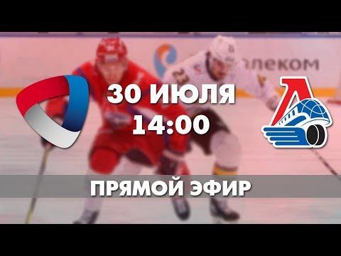 Товарищеский матч: «Северсталь» - «Локомотив»