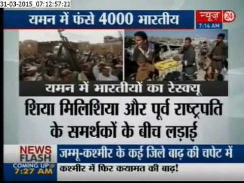 PM Modi seeks Saudi king s help to rescue Indians trapped in Yemen