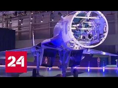 Вершина эволюции: в Луховицах показали новейший российский истребитель