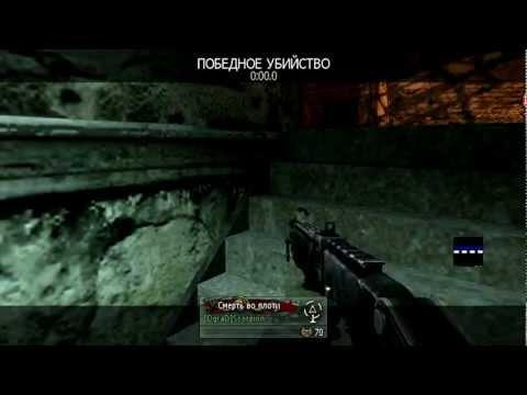 Call of Duty Modern Warfare 2 - Multiplayer