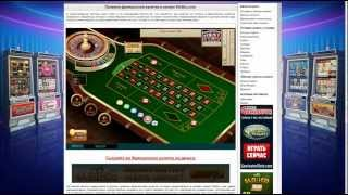 Обман казино онлайнi аватары для контакта казино
