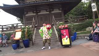 Epcot International Festival of the Holidays 2018 | Storytellers Japan Pavilion - O-Shogatsu