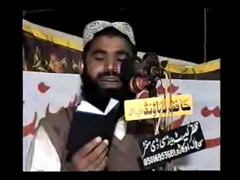 Maa Ki Shan Mohammad Manshah Qadri video