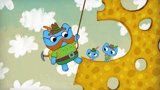 Мультфильмы для Малышей : Котики, вперёд! - Пора в горы (Серия 4)