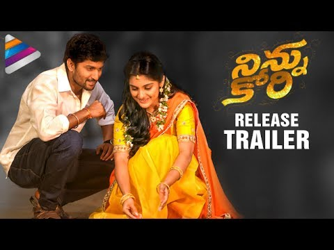 Ninnu Kori Release Trailer   Nani   Nivetha Thomas   Aadhi Pinisetty   Gopi Sundar  Telugu Filmnagar