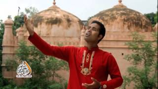 Bangla Islamic Song''Dome dome jopi tomar nam''By Sawgat