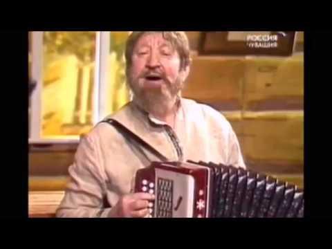 Скачать чувашские песни 2015 года