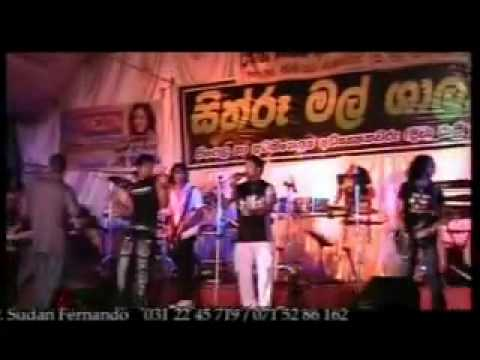 Sinhala Live Musical Show - Sanidapa -katuneriya - Part 14 Non Stop video