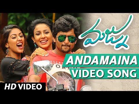 Majnu Video Songs | Andamaina Full Video Song | Nani | Anu Immanuel | Gopi Sunder