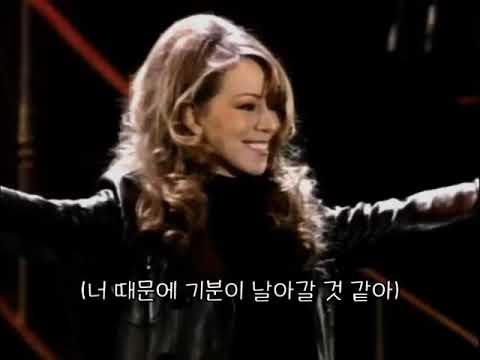 머라이어 캐리 돌고래와 소통하는 곡 - Emotions (한글 자막)
