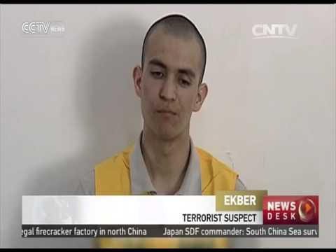 China's anti-terrorism efforts -- Xinjiang terrorist suspect tells his story