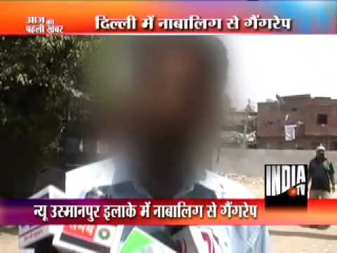 Girl drugged and gangraped by 3 youths in Delhi!