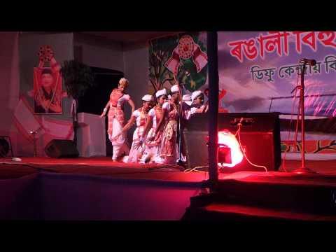 Assamese Modern Dance