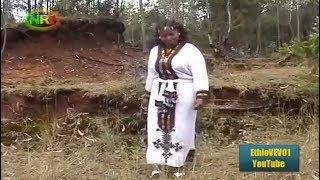 Zenebech Tade - Kena Bel (Ethiopian Music)