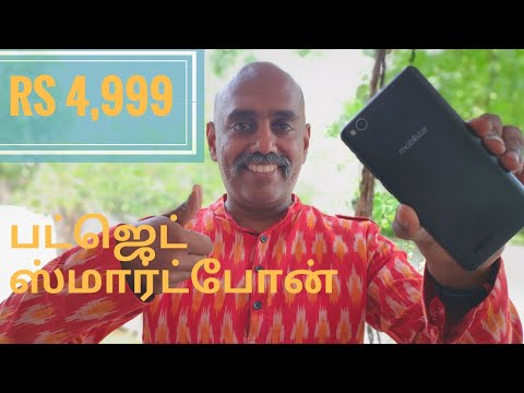 Mobiistar CQ Smartphone Unboxing and First Impression in Tamil