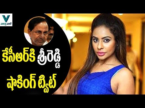 Sri Reddy Shocking Tweet to CM KCR - Vaartha Vaani