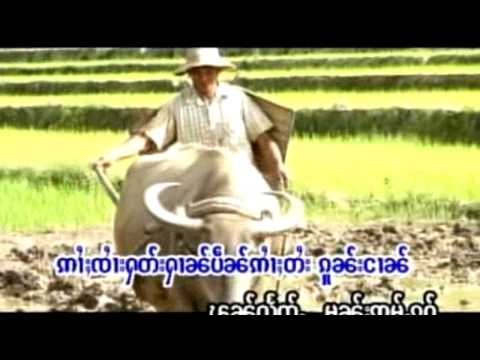 Tai Song (Tai Thonao) Music Videos