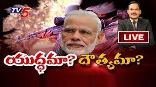 LIVE: యుద్దమా, దౌత్యమా..? | Debate On Pulwama Attack | Top Story With Sambasiva Rao | TV5 LIVE