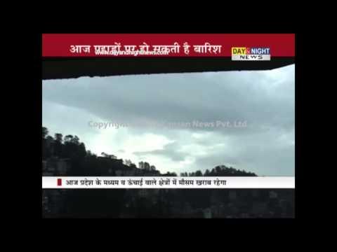 Heavy rain, snow expected in hills | Himachal Pradesh