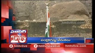 Worldwide 72nd Independence Day Celebrations | Super 20  |  hmtv