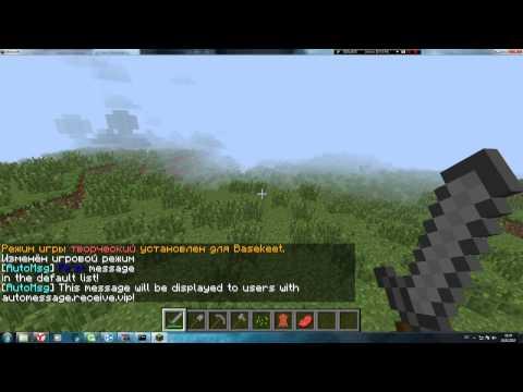 Видео как создать свой сервер в minecraft 152