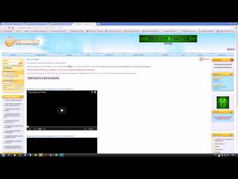 Видео как создать сайт для продажи игр