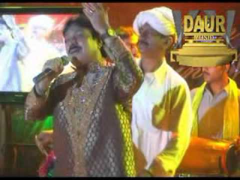 Shaman Ali Mirali New Album 130  2012 Video 3 video