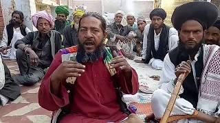 The Meaning of Chadiyan by  Syed Haji Masoom Ali Baba Qalandari Panipat