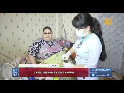 В Костанае скончалась 350-килограммовая женщина