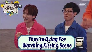 [Infinite Challenge] They're Dying For Watching Kissing Scene 20170527