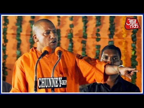 CM Yogi Attends Vishwa Hindu Parishad Event
