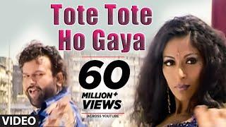 """Tote Tote Ho Gaya Bichoo"" (Full Song) | Hans Raj Hans"