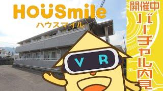 南田宮 アパート 1Rの動画説明