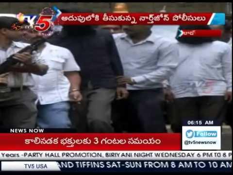 SIMI Terrorists Arrested In Hyderabad | Terrorists Facebook Recruitment : TV5 News