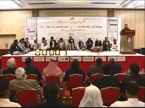 Mushaira 2012 Anjuman Muhibban E Urdu Hind Doha, Qatar Part 01 video
