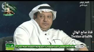 محمد ابوهداية : الشباب مع سامي الجابر مخيف